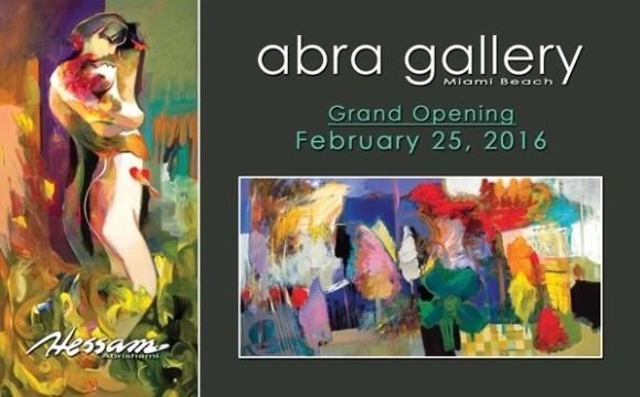 ابرا گالرى در ميامى: نمايشگاهى از اثار نقاشان ايرانى
