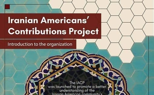 Iranian Americans' Contributions Project - Talk by Pirooz Parvarandeh