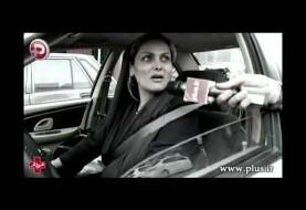ویدیوی مصاحبه جنجالی بی تعارف با مردم در خیابانهای تهران: ریشه ماشین پرستی و مادیگرایی دختر و پسرهای ایرانی