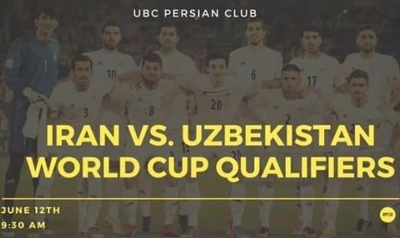 تماشای مسابقه مهم فوتبال ایران ازبکستان همراه با سایر ایرانیان
