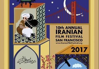 دهمین جشنواره فیلمهای ایرانی سن ...