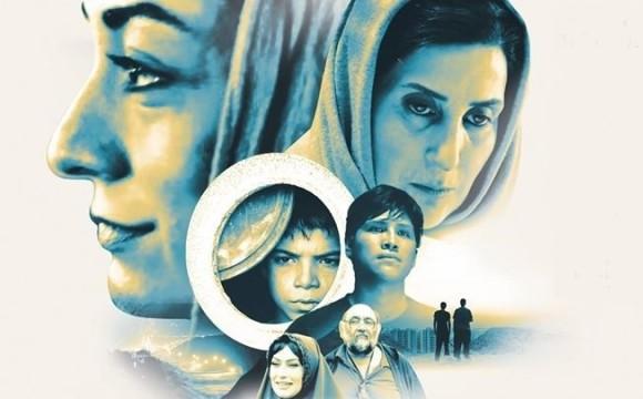 فستیوال فیلم ایرانی در زوریخ