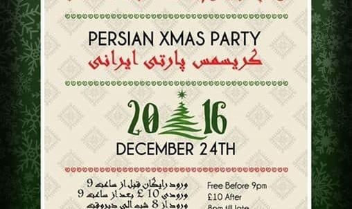کریسمس پارتی ایرانی