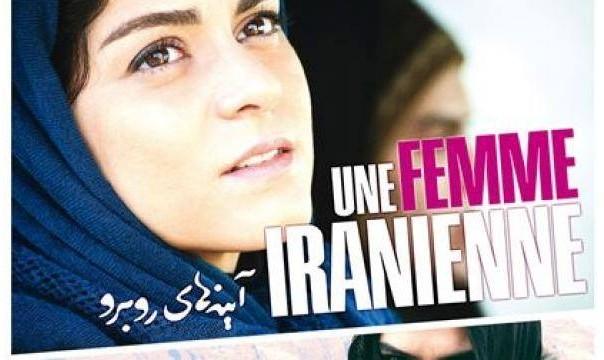 نمایش فیلم یک زن ایرانی اثر نگار آذربایجانی در فستیوال فیلم