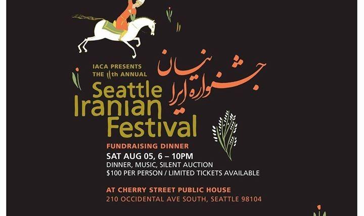 Iranian Festival Fundraising Dinner