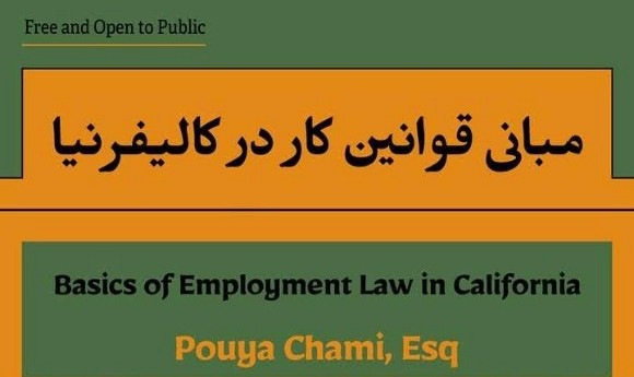 Basics of Employment Law in California