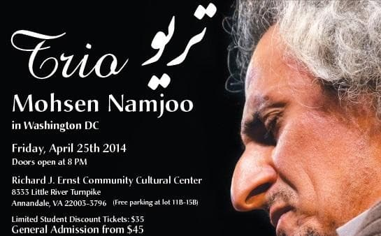 Trio, Mohsen Namjoo Live in Washington DC