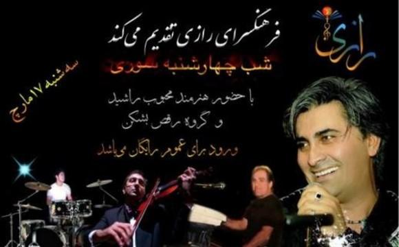 Chaharshanbeh Soori (Persian Fire Festival) 2015