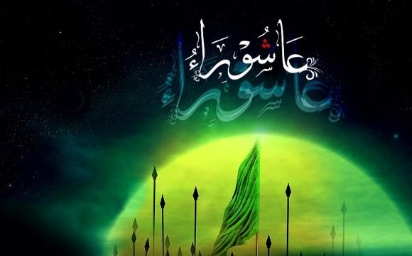 Ashura 2015: Commemorating Imam Hussain