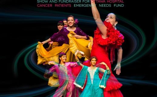 رقص برای جمع آوری کمک به بخش اورژانس بیماران سرطانی