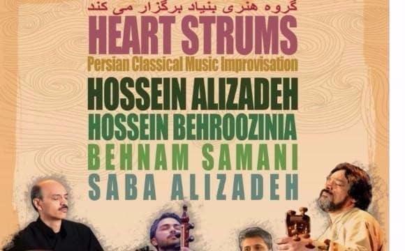 زخمه دل - کنسرت موسیقی گروه استاد حسین علیزاده