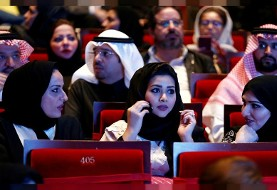 Saudi Arabia allows movie theaters to open after 35 years
