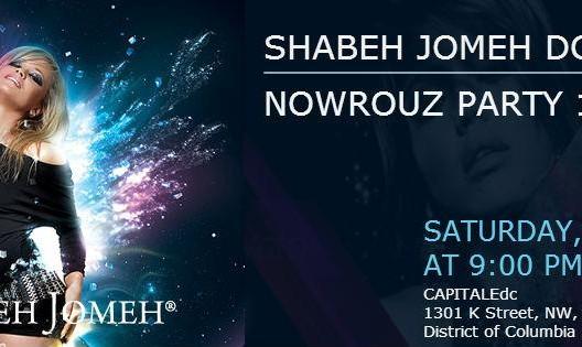 Shabeh Jomeh DC Metro Annual Nowruz Party