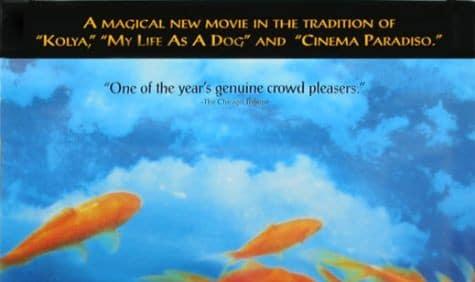 Children of Heaven Screening