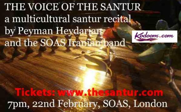 The Voice of the Santur Charity Event