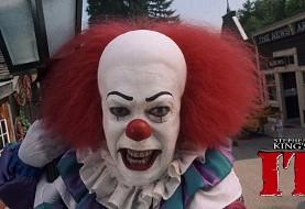 فیلم it پر فروش ترین فیلم ترسناک تاریخ سینمای آمریکا شد