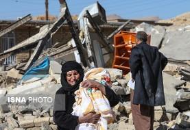 آمار جانباختگان زلزله به ۴۳۷ نفر رسید