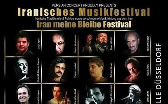 Iranian Folk Music Festival: Iranisches Musikfestival