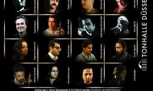 فستیوال ایران سرای من: بزرگترین فستیوال موسیقی محلی ایران در اروپا