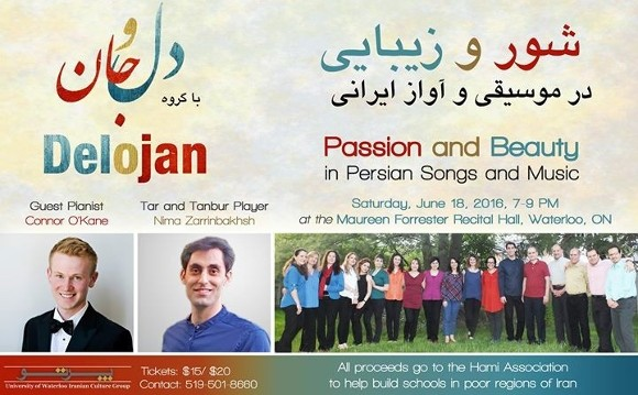 Nima Zarrinbakhsh: Passion and Beauty in Persian Songs and Music