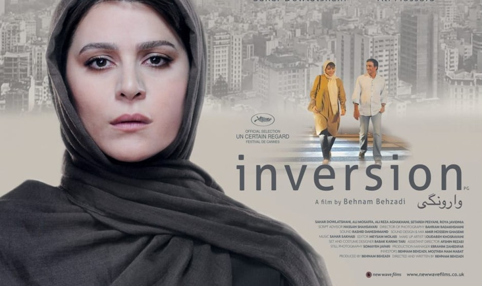 Film screening: Inversion - Persian with English Subtitles, Official Selection, Cannes Film Festival