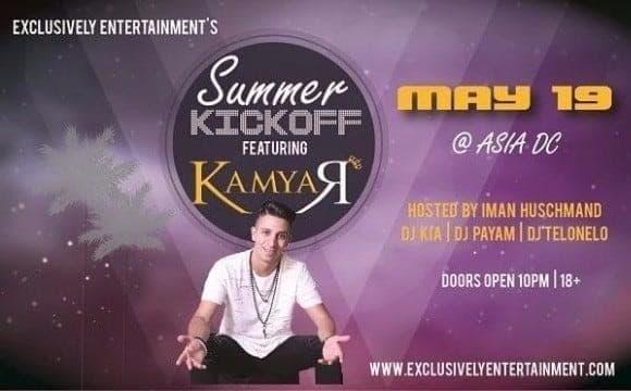 Summer KickOff Featuring KamyR at Asia DC