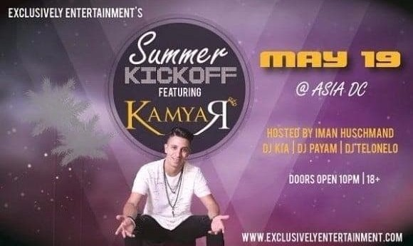 Summer KickOff Featuring KamyR at Asia DC