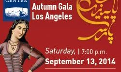 1st Annual Autumn Gala by Pars Equality Center