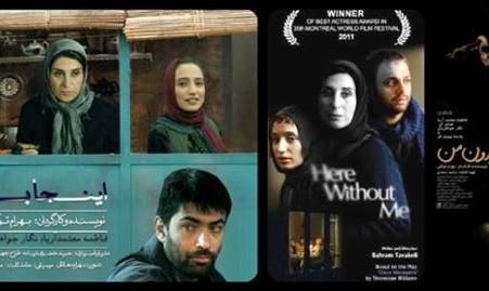 شب فیلم ایرانی: اینجا بدون من با زیر نویس انگلیسی