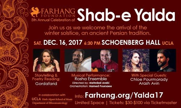 Farhang Foundation Presents the 5th Annual Celebration of Shab-e Yalda