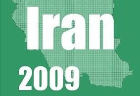 میز گردی در باره انتخابات ایران با حضور شیرین عبادی، حمید دباشی و ..