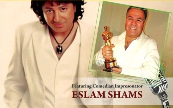 Farshid Amin Live Concert along with Eslam Shams