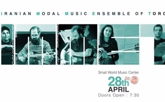 Iranian Modal Music Ensemble of Toronto, Debut concert