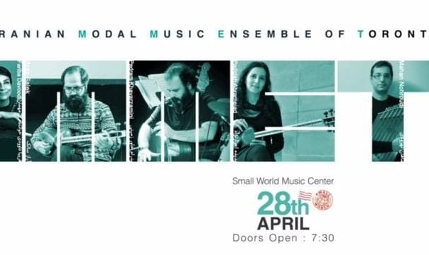 Iranian Modal Music Ensemble of Toronto, Debut concert