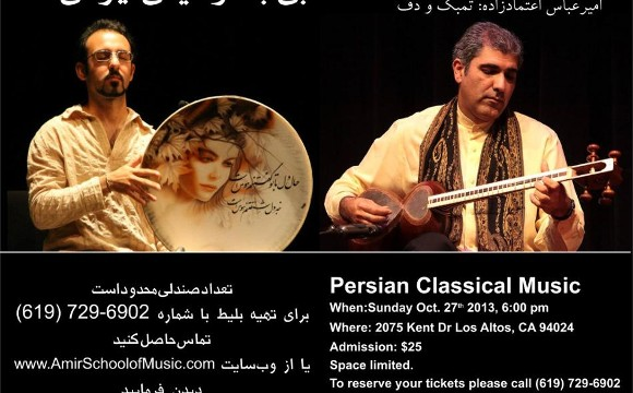 A Night of Persian Classical  Music with Ashkan Ghafouri (Tar) and Amir Etemadzadeh (Tombak and Daf)