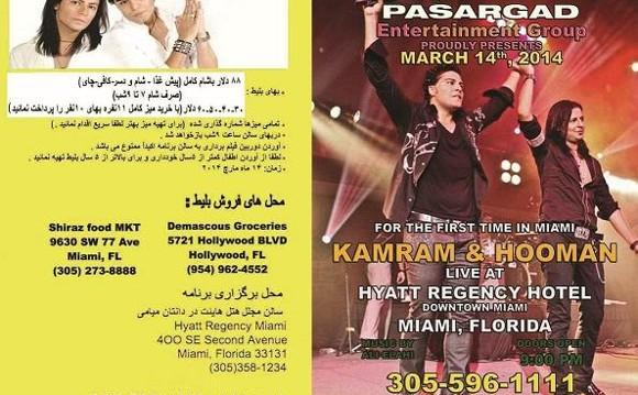 کنسرت نوروزی کامران و هومن در میامی