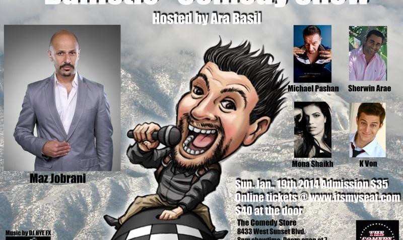 Maz Jobrani and Ara Basil: Ballistic Comedy Show