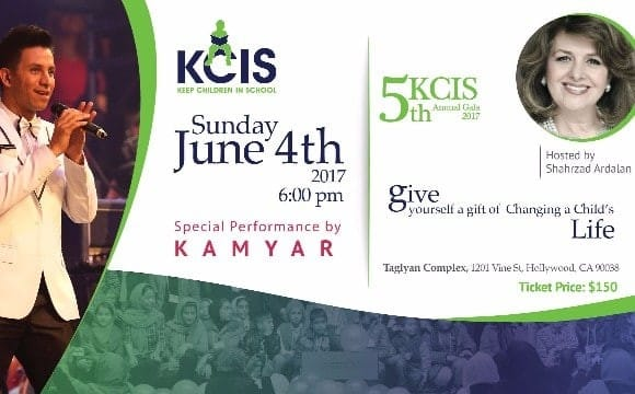 Keep Children in School Foundation KCIS 5th annual Gala