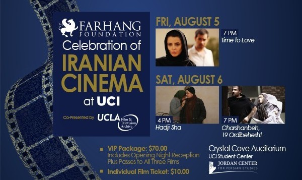 The Celebration of Iranian Cinema Comes to UC Irvine