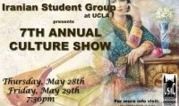 UCLA Iranian Student Group's 7th Annual Culture Show
