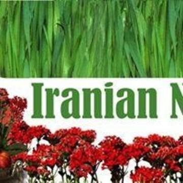 جشن سال نو ایرانیان در دانشگاه SIUE