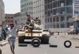 دیپلمات های روسیه یمن را ترک کردند: وخامت اوضاع در صنعا پایتخت یمن/ کشته شدن ده ها حوثی در حمله هوایی عربستان