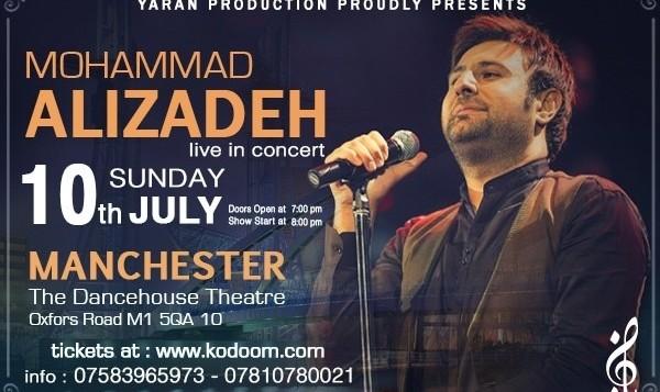 لغو شد: کنسرت بزرگ محمد علیزاده در منچستر