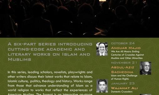 گفتگو های روی صحنه با نویسندگان کتابهای جدید و نمایشنامه های در زمینه اسلام