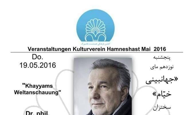 Hossein Nemati: Kulturverein Hamneshast