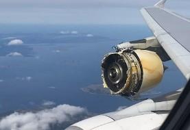 پرواز ایرفرانس بزرگترین هواپیمای جهان «ایرباس آ۳۸۰» پس از انفجار یک موتور مجبور به فرود اضطراری در کانادا شد