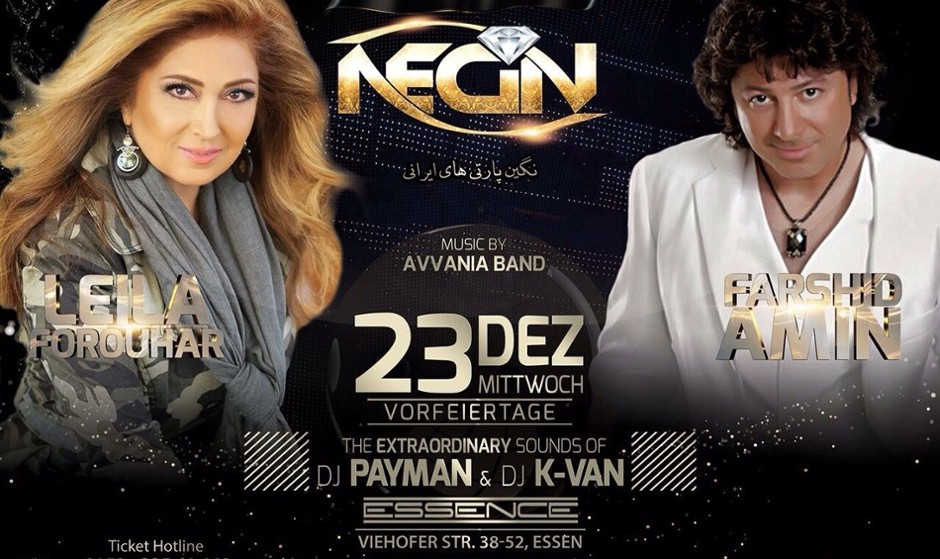 Leila Forouhar and Farshid Amin Christmas Concert