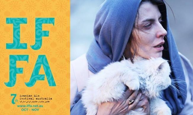 جشنواره فیلم ایرانی بریزبین