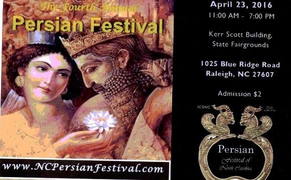 Persian Festival