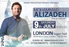 CANCELED: Mohammad Alizadeh Live in Concert